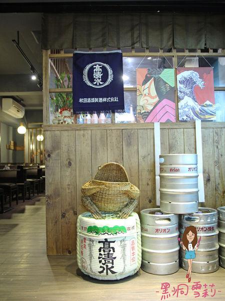 串燒居酒屋-05.jpg
