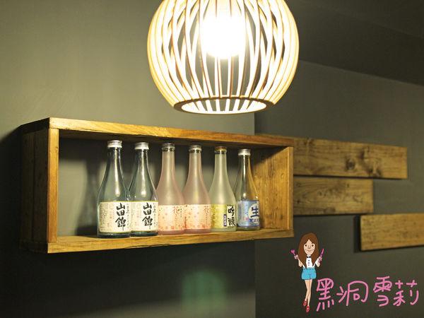 串燒居酒屋-07.jpg