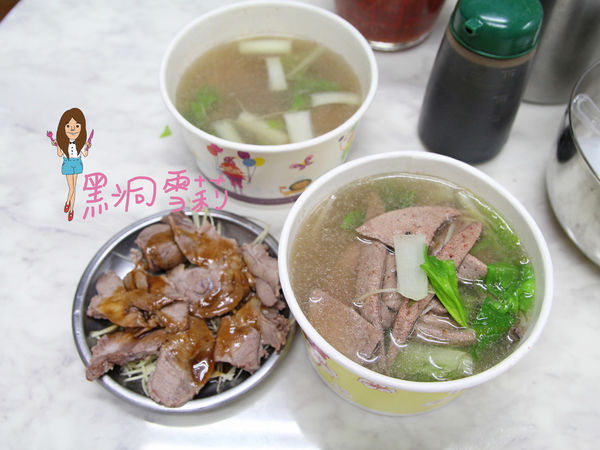 陳豬肝湯-03.jpg