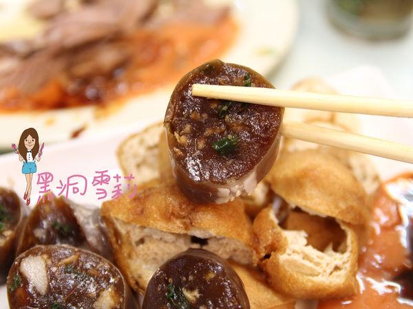 宜蘭小吃 火生麵店-14.jpg