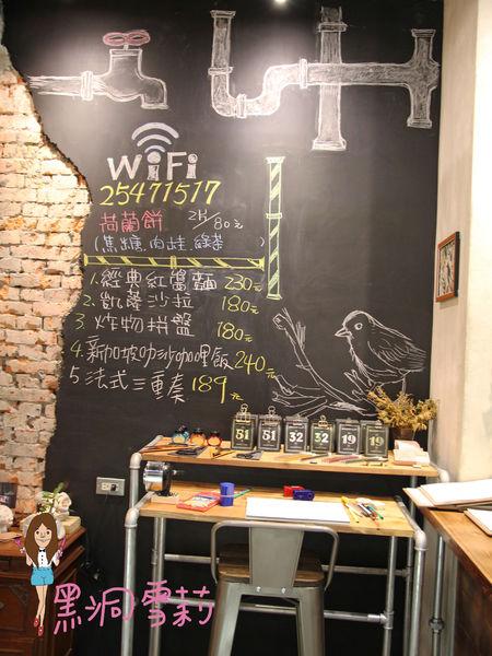 台北下午茶(記得我Café)-10.jpg