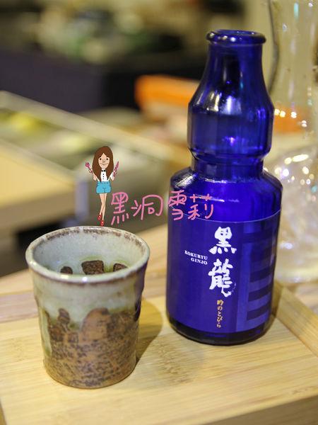 台北日式料理(初衷鰭)-06.jpg