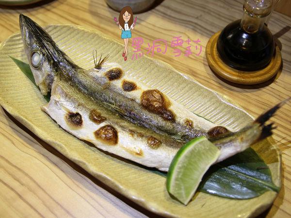 台北日式料理(初衷鰭)-07.jpg