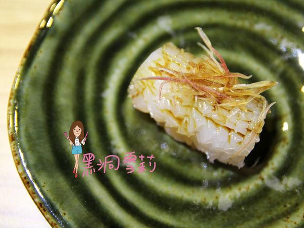 台北日式料理(初衷鰭)-10.jpg