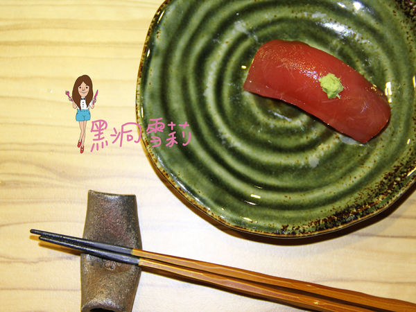 台北日式料理(初衷鰭)-11.jpg