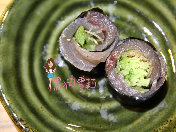 台北日式料理(初衷鰭)-19.jpg