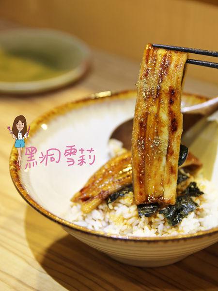 台北日式料理(初衷鰭)-26.jpg