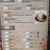 兔卡蕾餐酒館-09.jpg