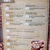 兔卡蕾餐酒館-05.jpg