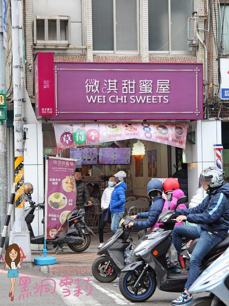 台北下午茶(草莓鬆餅塔)-01.jpg