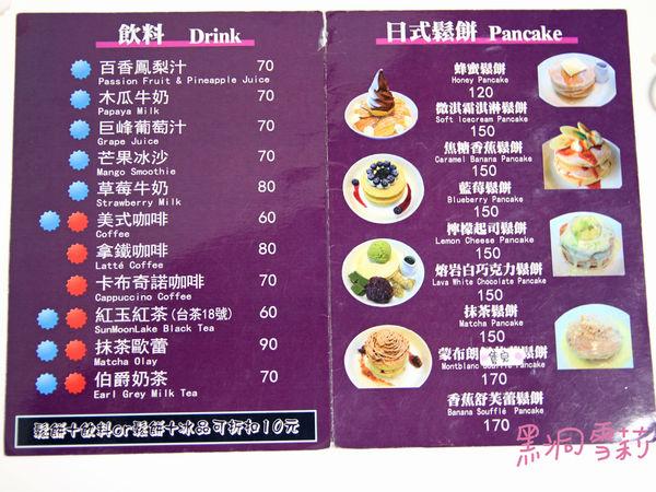 台北下午茶(草莓鬆餅塔)-04.jpg