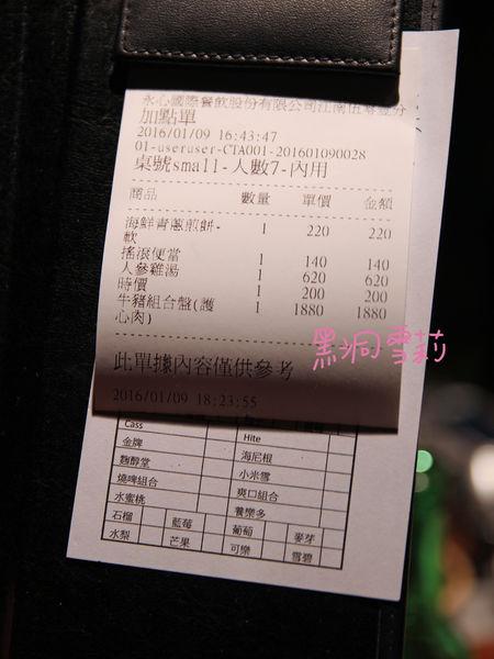 清潭洞韓式燒烤-29.jpg