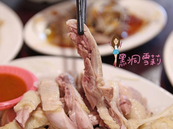 南平鵝肉專賣店-14.jpg