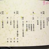 桃園日式料理(豆佐和風)-06.jpg