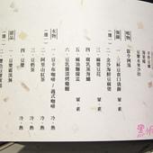桃園日式料理(豆佐和風)-08.jpg