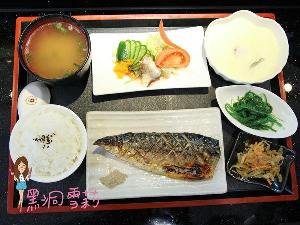 台北日式料理(良鮨)-59.jpg