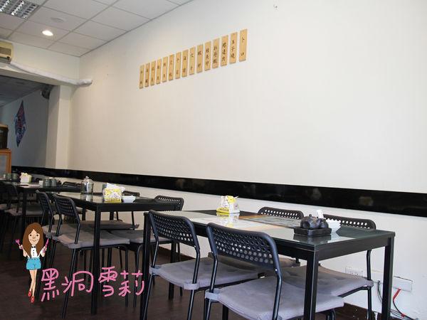台北日式料理(良鮨)-08.jpg