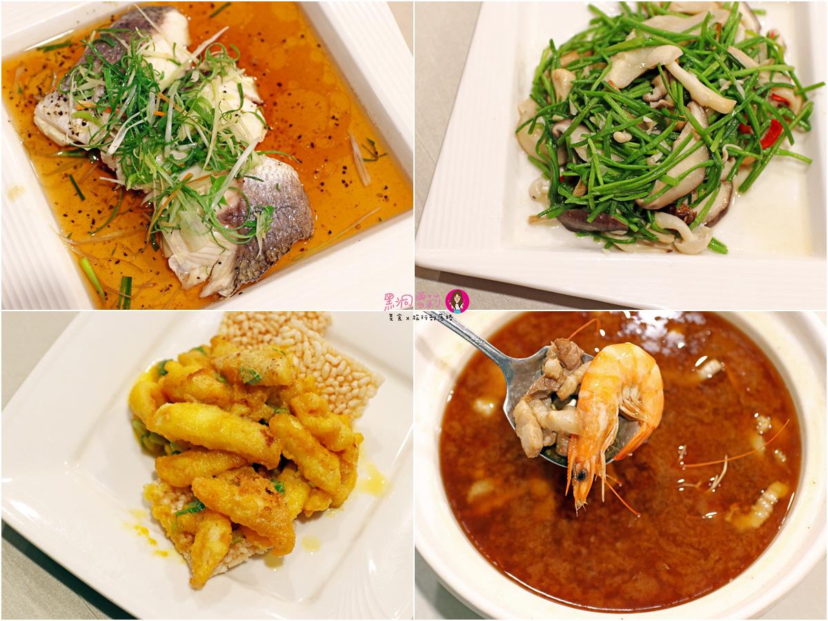 陽明閣餐廳餐點-陽明山溫泉會館推薦