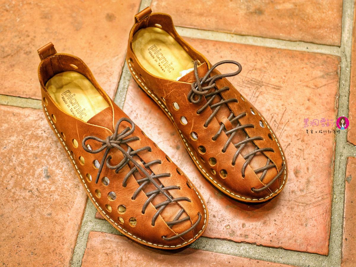 【手工鞋】台灣製造「皮克米台灣手工鞋」〃三峽老街