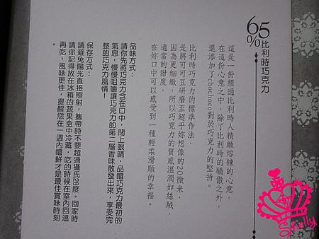內容II.jpg