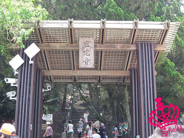 遊湖行程之第一站玄光寺.jpg