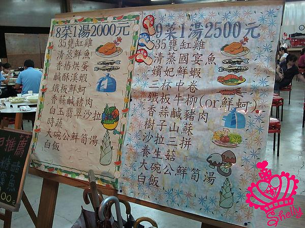 35甕缸雞-合菜.jpg