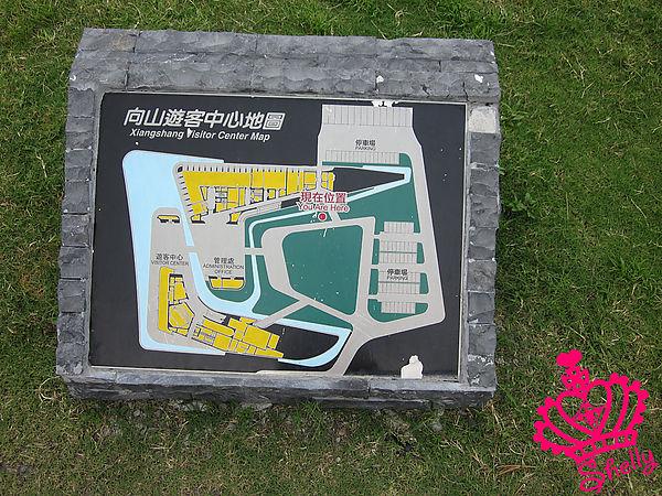 向山遊客中心-地圖.jpg