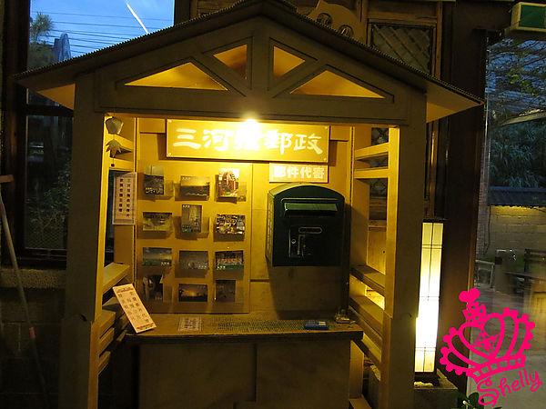 郵局-有紙箱王的感覺.jpg