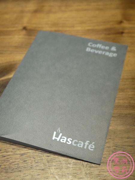 HAS CAFE-04.jpg