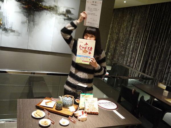 花畑牧場(焦糖烤布蕾)-45.JPG