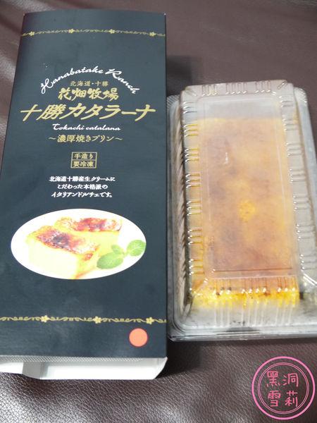 花畑牧場(焦糖烤布蕾)-50.jpg