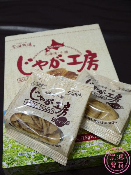 花畑牧場(焦糖烤布蕾)-56.jpg