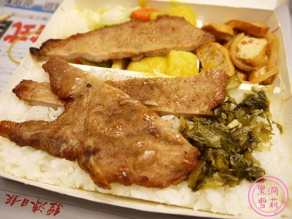 花畑牧場(焦糖烤布蕾)-01.jpg
