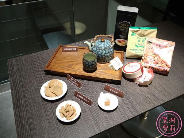 花畑牧場(焦糖烤布蕾)-05.jpg