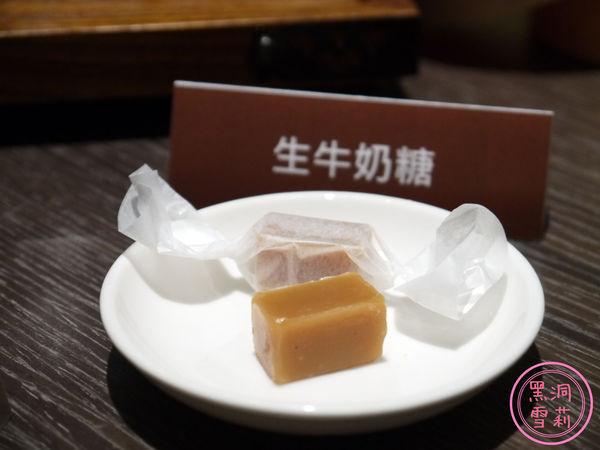 花畑牧場(焦糖烤布蕾)-07.jpg