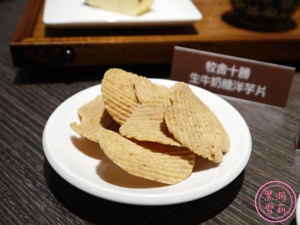 花畑牧場(焦糖烤布蕾)-09.jpg