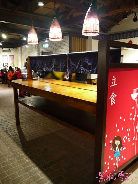 拉麵(二店)-07.jpg