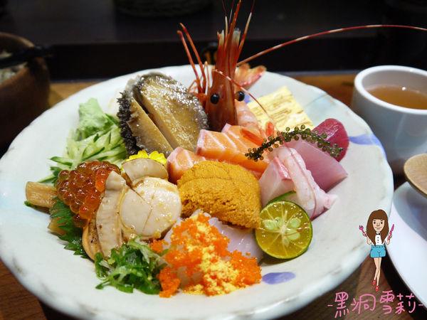 日本料理-04.jpg