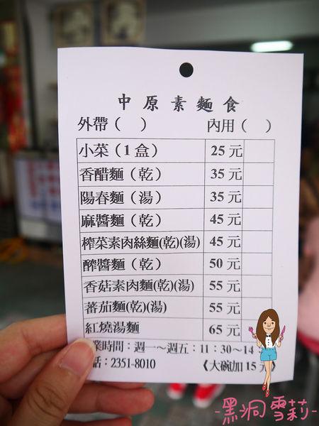 胡天蘭推薦小吃-01.jpg