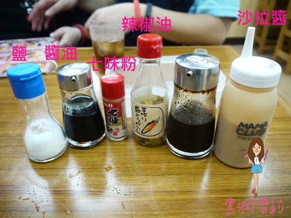 日本沖繩 花笠食堂-08.jpg