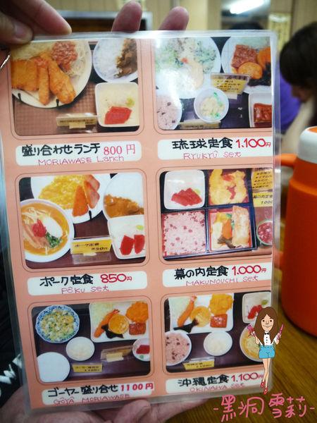 日本沖繩 花笠食堂-09.jpg