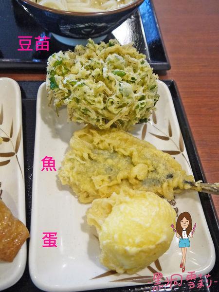 沖繩 丸龜製麵-25.jpg