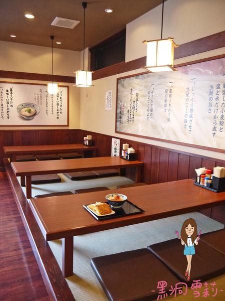 沖繩 丸龜製麵-13.jpg
