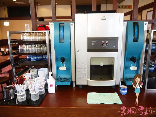 沖繩 丸龜製麵-15.jpg