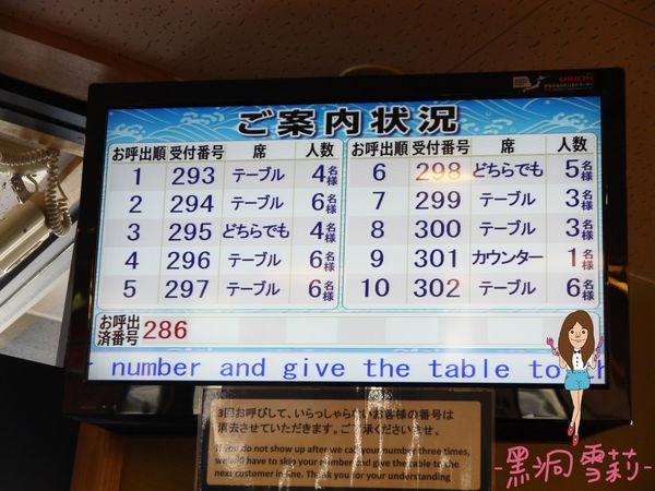 沖繩 壽司-07.jpg