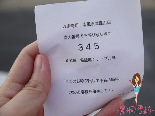 沖繩 壽司-09.jpg