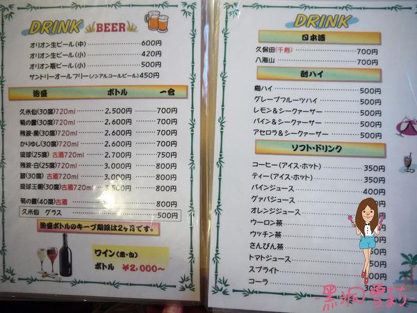 洋風居酒屋-14.jpg