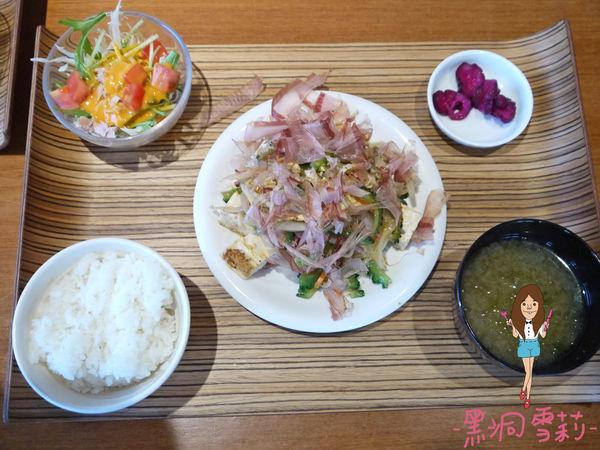 日式料理-11.jpg