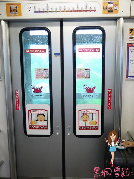 電車-18.jpg