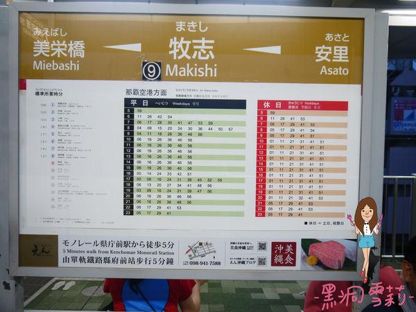 電車-21.jpg